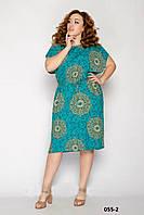 Летние женские платья легкое размер 50-54