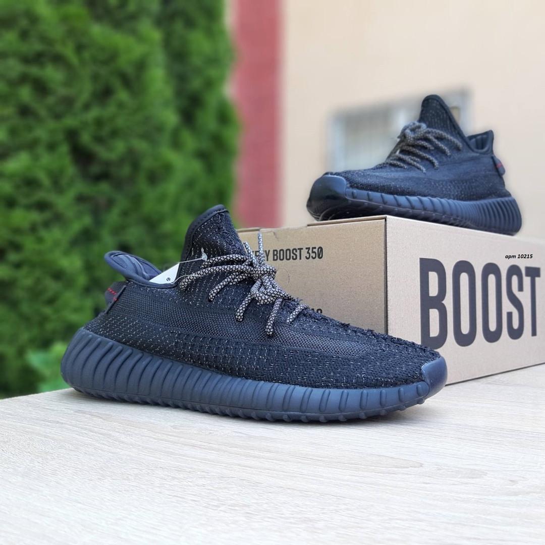 Мужские кроссовки Adidas Yeezy Boost 350 V2 (черные) ПОЛНЫЙ РЕФЛЕКТИВ - 10215