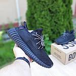 Мужские кроссовки Adidas Yeezy Boost 350 V2 (черные) ПОЛНЫЙ РЕФЛЕКТИВ - 10215, фото 7
