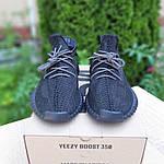 Мужские кроссовки Adidas Yeezy Boost 350 V2 (черные) ПОЛНЫЙ РЕФЛЕКТИВ - 10215, фото 2
