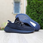 Мужские кроссовки Adidas Yeezy Boost 350 V2 (черные) ПОЛНЫЙ РЕФЛЕКТИВ - 10215, фото 8