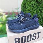 Мужские кроссовки Adidas Yeezy Boost 350 V2 (черные) ПОЛНЫЙ РЕФЛЕКТИВ - 10215, фото 4