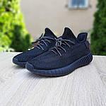 Мужские кроссовки Adidas Yeezy Boost 350 V2 (черные) ПОЛНЫЙ РЕФЛЕКТИВ - 10215, фото 9