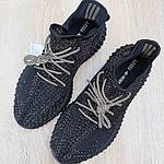 Мужские кроссовки Adidas Yeezy Boost 350 V2 (черные) ПОЛНЫЙ РЕФЛЕКТИВ - 10215, фото 3