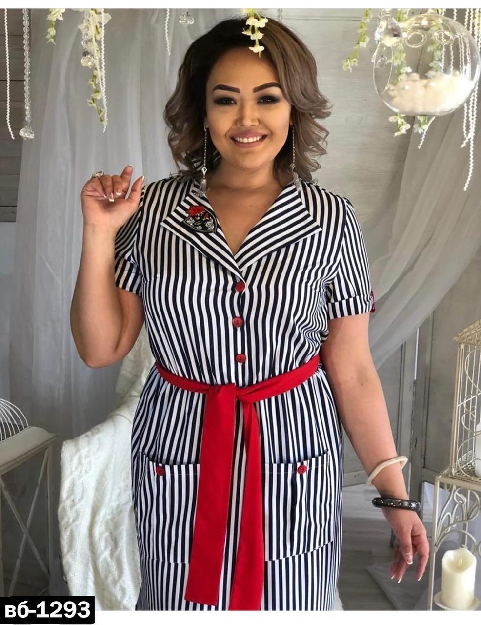 Стильное женское длинное платье рубашка в полоску больших размеров