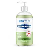 Жидкое мыло с антибактериальным эффектом Алое вера-Чайное дерево Touch Protect 500 мл