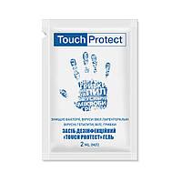 Антисептик гель для рук в саше Touch Protect 2 ml