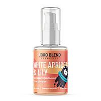 Антисептик для рук гель White Apricot & Lily Joko Blend 30 мл