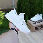 Чоловічі кросівки Adidas Yeezy Boost 350 V2 (білий) - 10216, фото 5