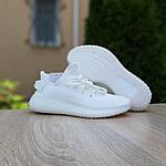 Чоловічі кросівки Adidas Yeezy Boost 350 V2 (білий) - 10216, фото 4