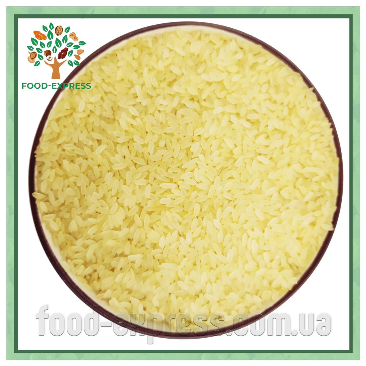 Рис Индийский пропаренный 200г