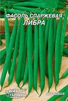 """Семена фасоли спаржевой Либра, среднеранняя, 20 г, """"Семена Украины"""", Украина"""