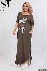 Платье женское спортивное повседневное трикотажное размеры 52-66, фото 3