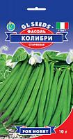 """Семена фасоли спаржевой Колибри, раннеспелая, 10 г, """"GL Seeds"""", Украина"""
