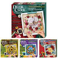 """Набір для творчості """"D ecor clock"""" (вишивка) (10), DС-01-01, 02, 03, 04, 05"""