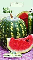 Семена арбуза Княжич 10 г, Елiтсортнасiння
