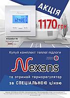 Всего 1170 грн - Nexans N-Comfort TD, программируемый терморегулятор!