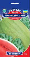 Семена арбуза Чарльстон Грей 2 г, GL SEEDS
