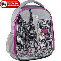 Рюкзак школьный каркасный Kite Education Rachael Hale R20-555S, фото 1