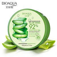 Гель для лица и тела с алое вера BIOAQUA Aloe Vera 92% Soothing Gel (220г) универсальный
