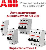 Автоматичні вимикачі SH 200 характеристика З