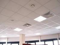 Армстронг (подвесной потолок)