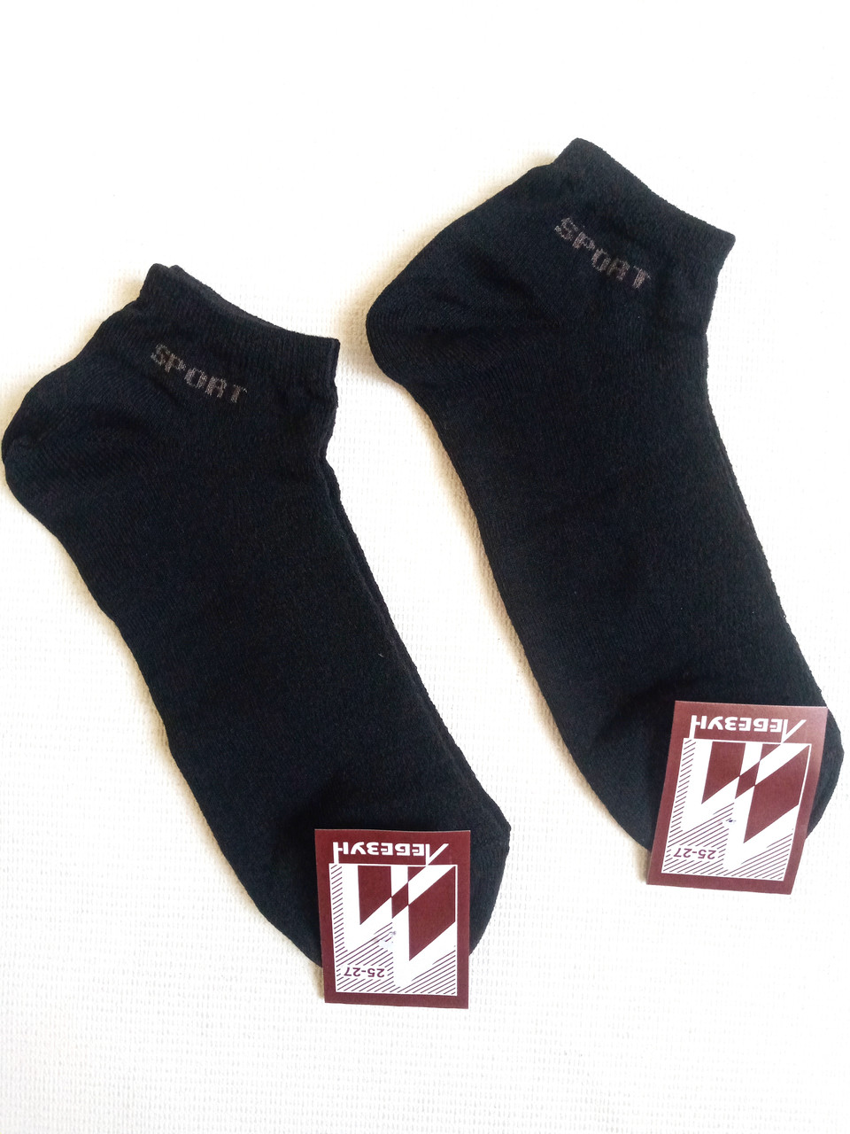 Носки мужские вставка сеточка р.25-27 хлопок стрейч Украина.Цвет чёрный.От 10 пар по 6,50грн.