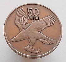 Ботсвана 50 тхебе 1977