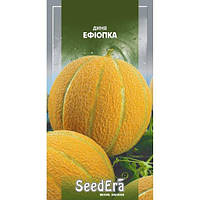 Семена дыни Эфиопка 2 г, Seedera