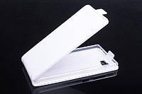 Чехол флип для Lenovo K920 Z2 (5.5 дюйма) белый