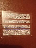 Наклейки на ногти 3Д кружева