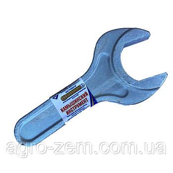 Ключ ріжковий 1-сторонній 55 укорочений (виробництво р. Камишин)