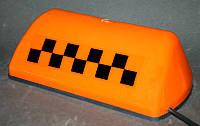 """Auto Sports - """"Шашка"""" такси, знак такси - фонарь на магнитах для крепления на крышу автомобиля (Orange)"""