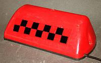 "Auto Sports - ""Шашка"" такси, знак такси - фонарь на магнитах для крепления на крышу автомобиля (Red)"