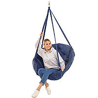 Подвесное кресло качеля, темно-синяя, 150 кг без подставки
