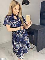 Легкое летнее женское платье до колена с поясом арт 171