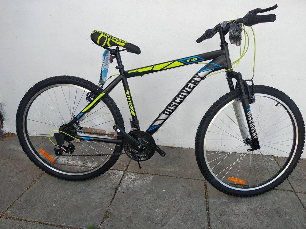 Велосипед OPS-DIS-26-119 рама 18