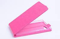 Чехол флип для Lenovo K920 Z2 (5.5 дюйма) розовый