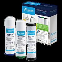 ECOSOFT улучшенный комплект картриджей для тройного проточного фильтра