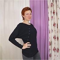 Джемпер для беременных и кормящих ГРУДНИЧОК Ванда (размер 50, тёмно-синий), фото 1