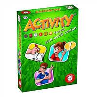 Настольная игра Активити Тревел для всей семьи
