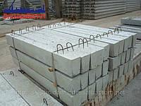 Перемычки купить ЖБИ в Одессе, ПК, ФБС, бетон,  столбики виноградные в наличии на складе