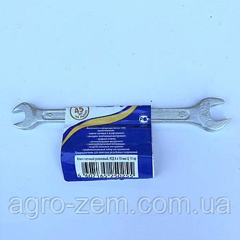 Ключ гаечный двусторонний 8х10 мм (производство г.Камышин)