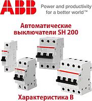 Автоматичні вимикачі SH 200 характеристика В