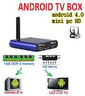 Android tv-box IPTV 1080P HD player mini x mk 805 Z, фото 1