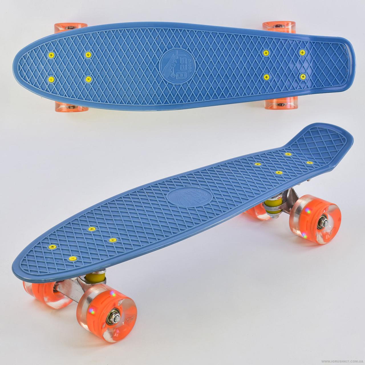 Скейт Пенни борд 5050 (8) Best Board, ГОЛУБОЙ, СВЕТ, доска=55см(игр7)
