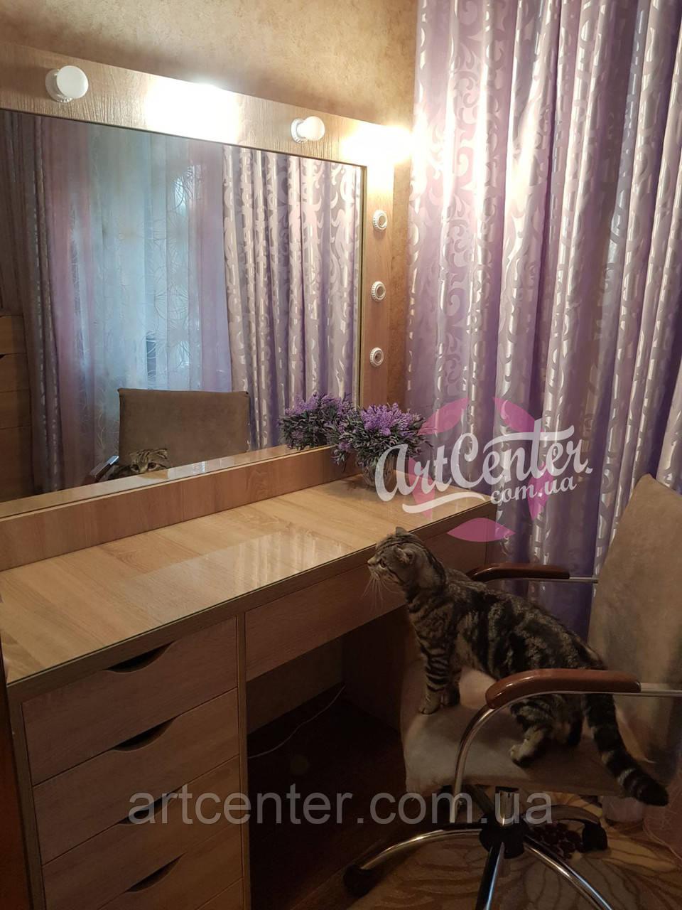 Туалетний столик з дзеркалом і склом на столі, дзеркало з включенням ламп через одну