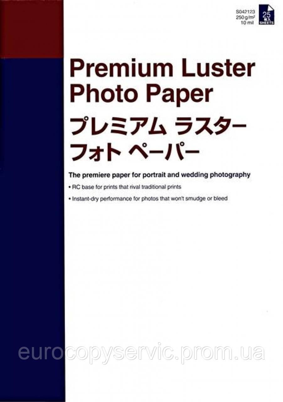 Папір А4 преміум блиск (250) A4 Pr.Luster Photo 250sh
