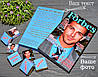 Мужской шоколадный набор с ВАШИМ фото и вашим текстом Форбс
