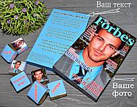 Мужской шоколадный набор с ВАШИМ фото и вашим текстом Форбс, фото 1